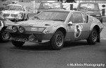 1975-5c